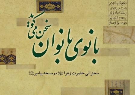 http://www.rezaahmadi600.loxblog.com/upload/r/rezaahmadi600/image/postsimage/rezaahmadi600-2.jpg